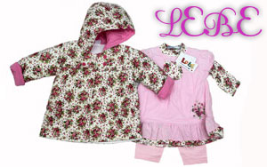 Children's clothing premium, Lebe.