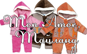 Children's clothing wholesale Mon Amor.