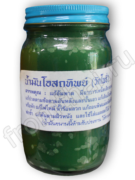 thai balm wholesale
