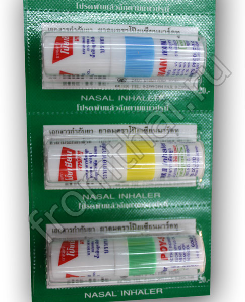 thai inhaler wholesale