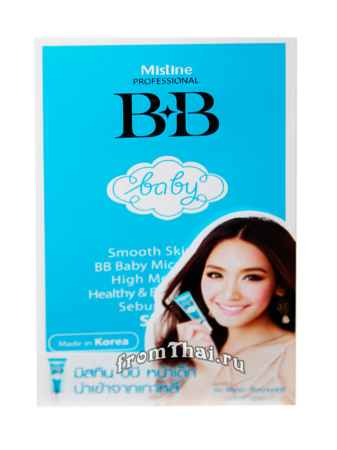 BB Baby Face Cream SPF 30