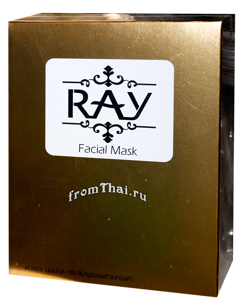 Ray Facial Mask из тайланда оптом