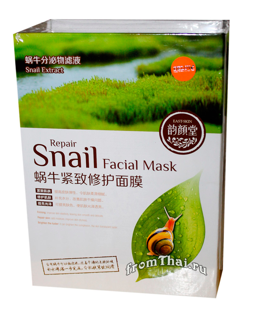 Snail Facial Mask оптом