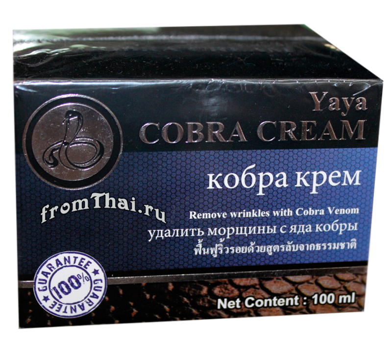 Yaya Cobra Cream из тайланда оптом