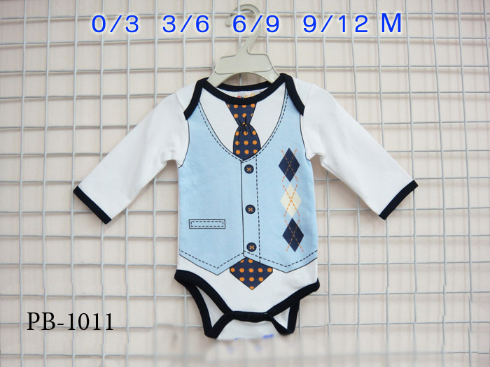 Body for kids wholesale cheap