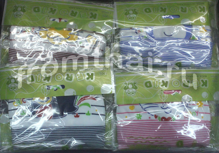Baby sets wholesale