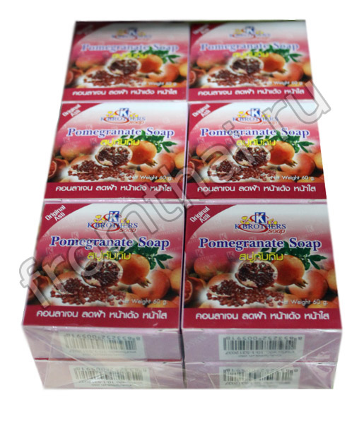 aromatic soap wholesale