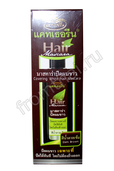 hair mask from thailand
