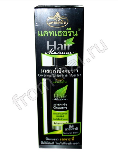 hair mask thailand