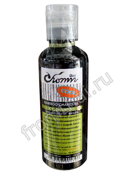 cool shampoo wholesale