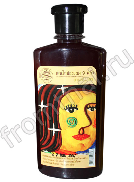 shampoo from thailand