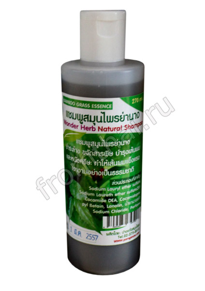 herbal shampoo wholesale