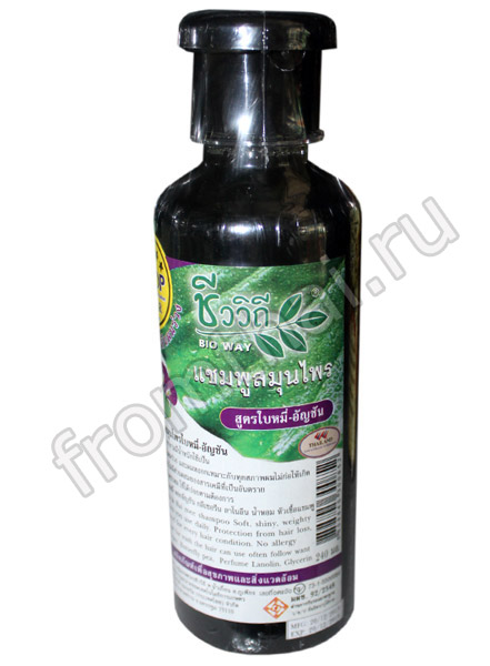 natural shampoo wholesale