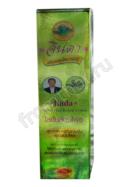 natural lotion wholesale