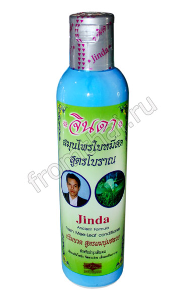 conditioner wholesale